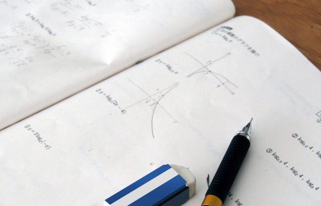 高校生の定期テスト対策